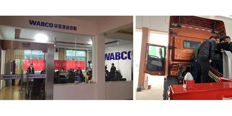 威伯科华东服务技术培训中心正式启用
