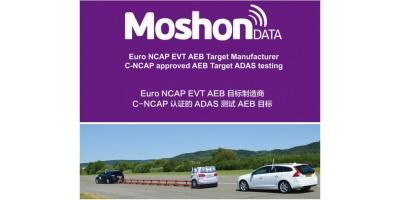 Moshon Data汽车测试解决方案