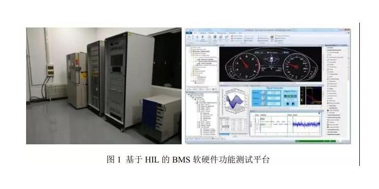 基于硬件在环(HIL)的电池管理系统(BMS)测试平台