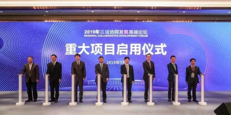 深圳市未来智能网联交通系统产业创新中心揭牌暨测试示范区启用