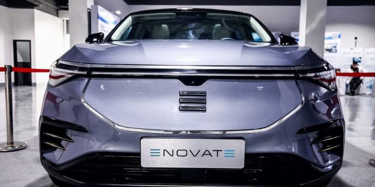 总投资51亿元!天际汽车长沙新能源项目开工