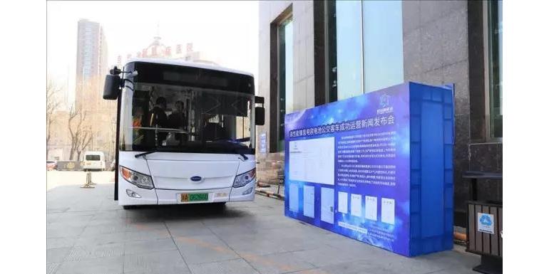 首台高寒快充型公交客车在长试运营成功