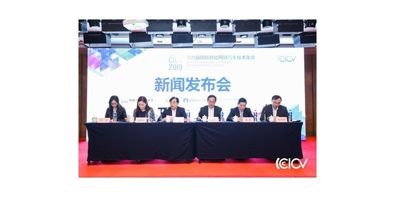 北京首个L1到L5级别自动驾驶测试场将开放!5月29日可体验!