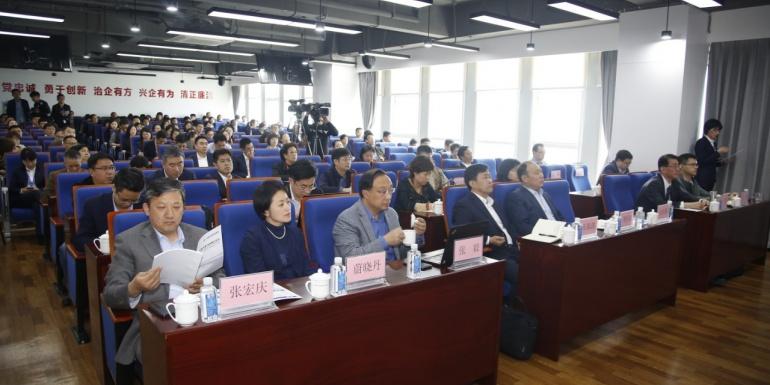 智能网联高速公路专家论坛在齐鲁交通信息集团举行