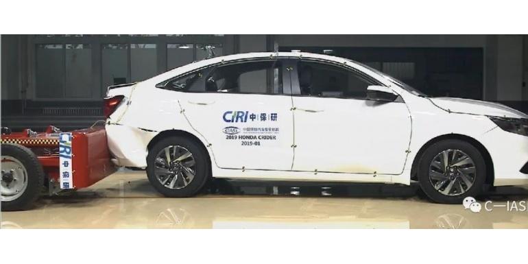 广汽本田凌派完成低速结构追尾碰撞试验
