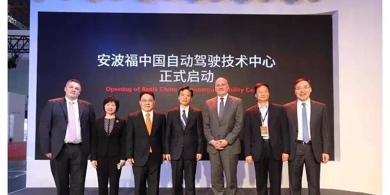 安波福在上海设立自动驾驶技术中心,商业模式开发是重要任务