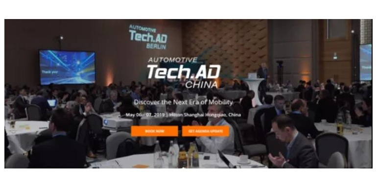 dSPACE中国诚邀您参加The Automotive Tech.AD China