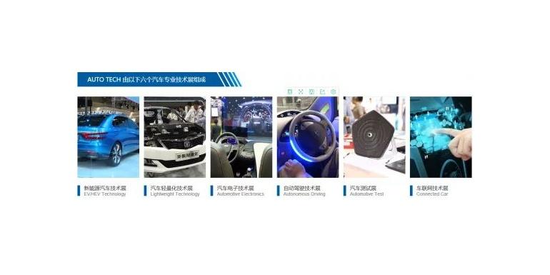 中机试验邀您参观汽车测试技术展