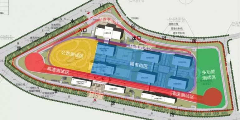"""中国网联自动驾驶试验场盘点(三):江苏综合测试基地,自动驾驶汽车的""""驾照""""考场"""