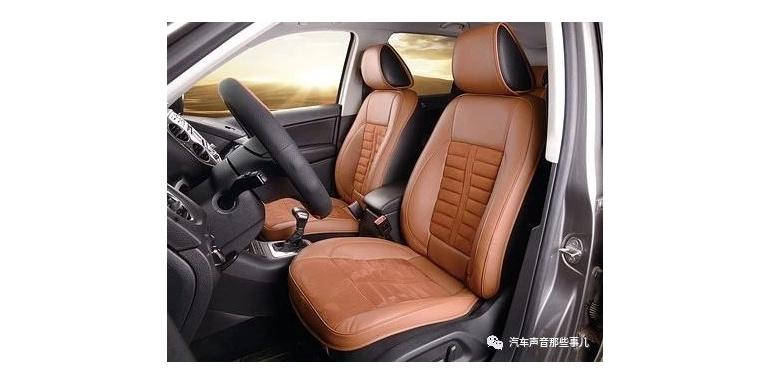 C-ADRI|汽车座椅舒适性解密