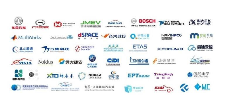 dSPACE诚邀您参加CICV2019第六届国际智能网联汽车技术年会
