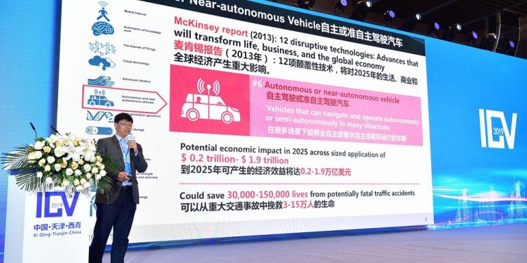 ICV 2019: 关于自动驾驶汽车开发的思考:测试与评价