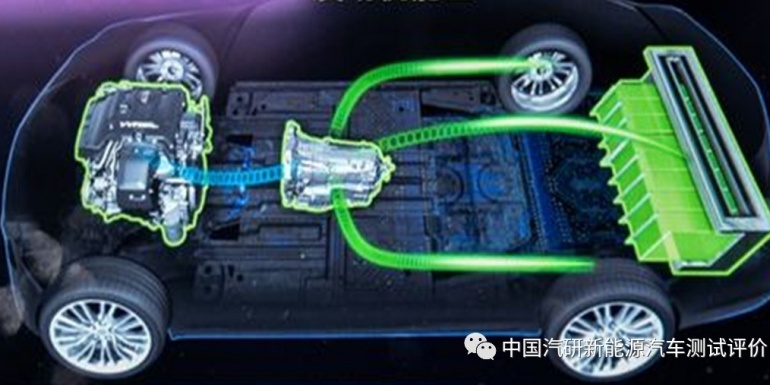 新能源汽车能量流测试评价