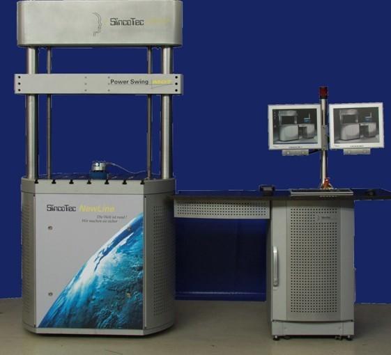 MOT-250KN高频疲劳试验机技术描述1