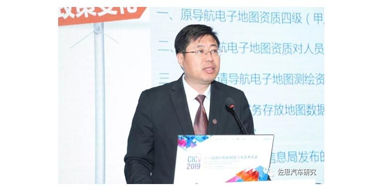 清华杨殿阁:中国自动驾驶地图工作组最新进展