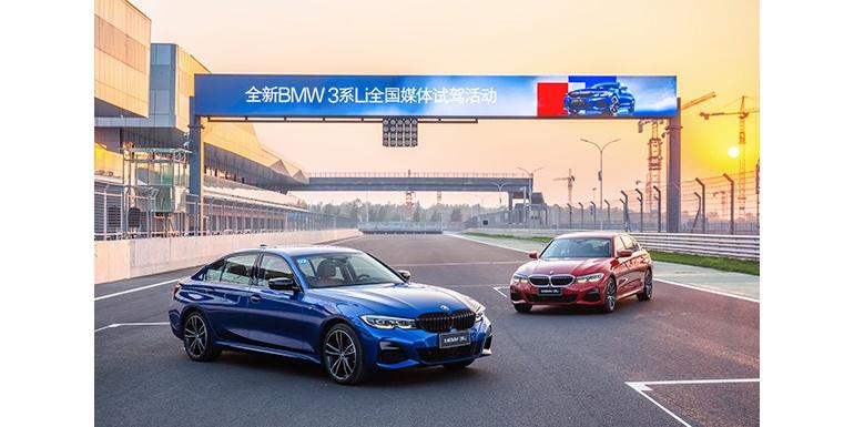 强悍且纯粹 测评全新BMW 3系