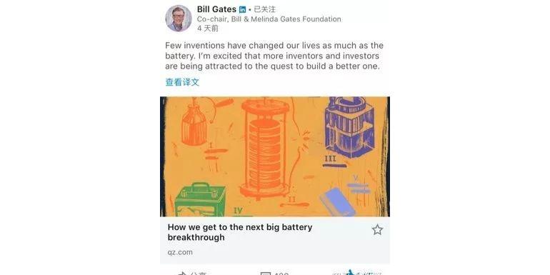 下一代电池长什么样子?
