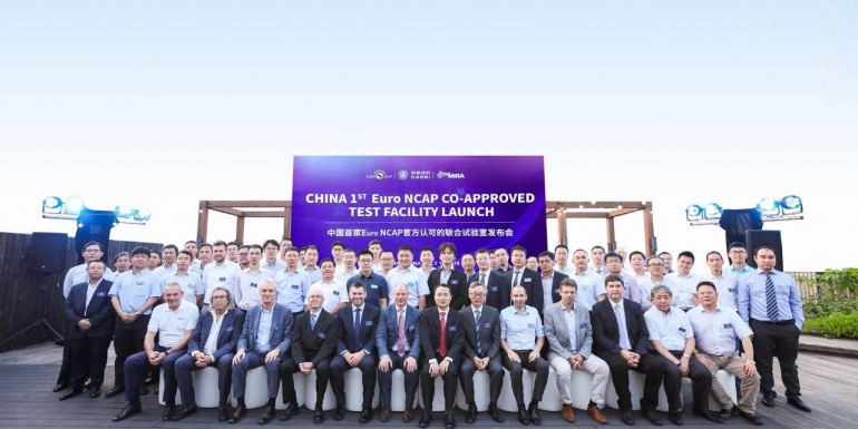 中国首家Euro NCAP官方认可联合试验室落户中国汽研