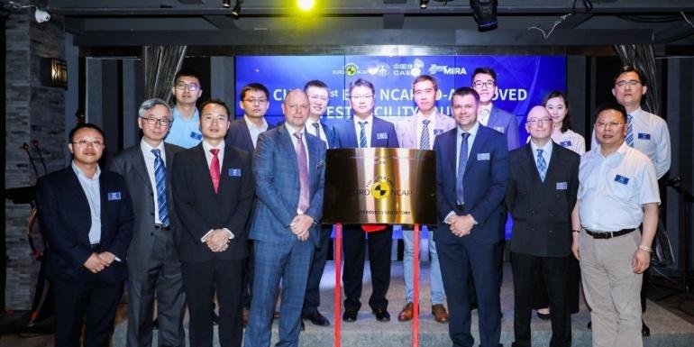 米拉携手CAERI成为中国首家Euro NCAP碰撞测试联合服务商