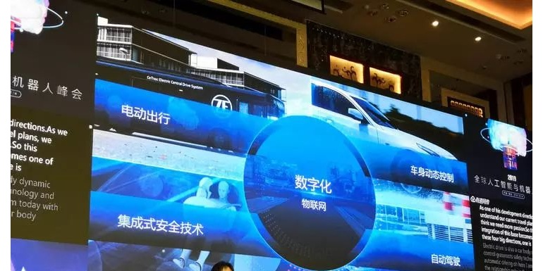 采埃孚綦平:如何提升自动驾驶时代的乘车体验?