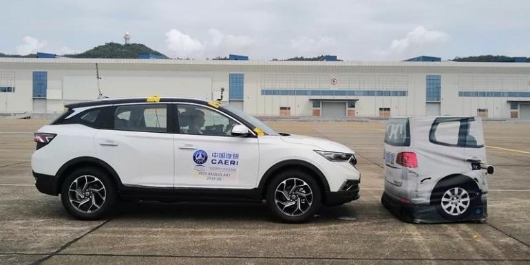 C-IASI 2019年度第一批AX7车型测评结果发布