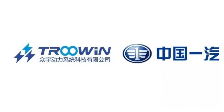 众宇动力与中国一汽成立协同创新实验室