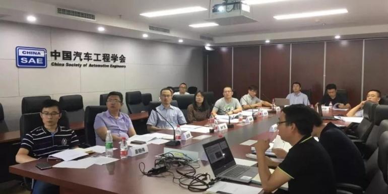 两项汽车耐高压燃油系统相关团体标准立项审查会在京召开