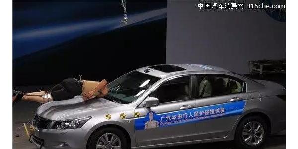 汽车风挡玻璃的碰撞试验和仿真