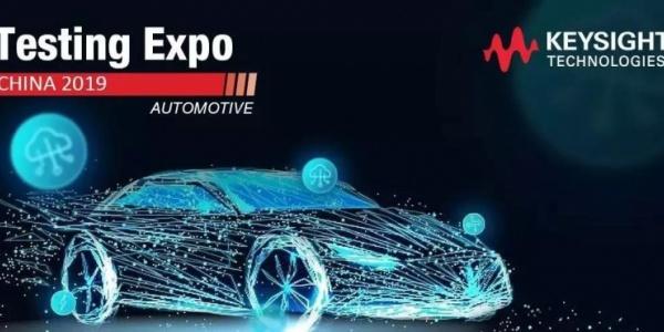 ZwickRoell与您相约2019汽车测试及质量监控博览会