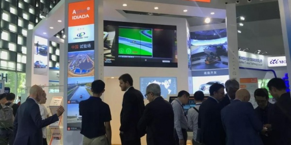 Applus+IDIADA 亮相 Automotive Testing Expo China 精彩回顾