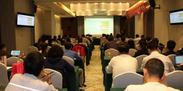 达安中心召开汽车法规认证技术研讨会