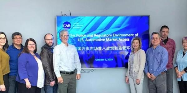 中国汽研与美国汽车研究中心合作项目启动