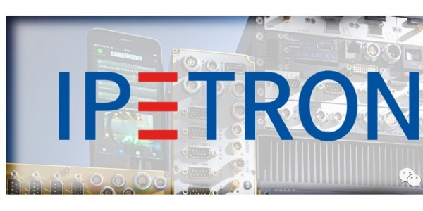 IPETRONIK高端汽车测试记录仪