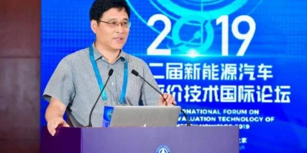 汤浩 燃料电池系统集成与测试技术研究