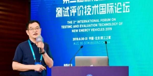 李高林 新能源汽车动力总成系统试验评价发展趋势