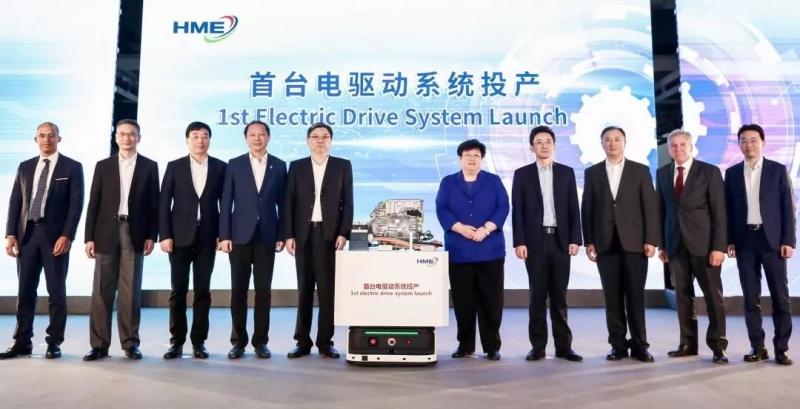 麦格纳中国首台电驱动系统投产了