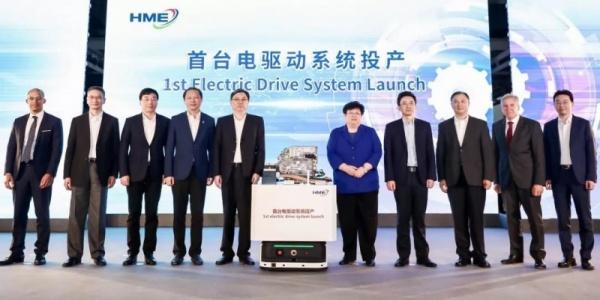 麦格纳中国首台电驱动系统投产了!