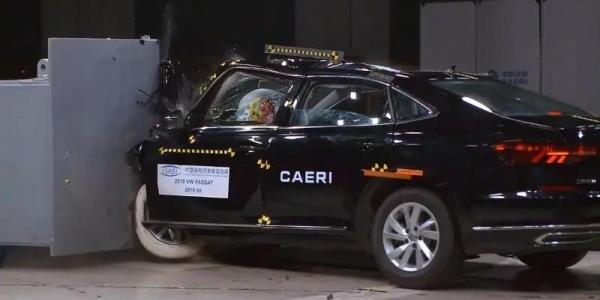 上汽大众帕萨特完成正面25%偏置碰撞试验