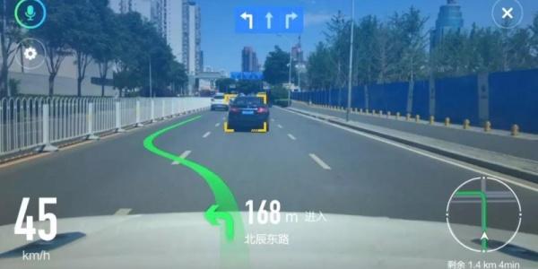 车道线检测在AR导航中的应用与挑战