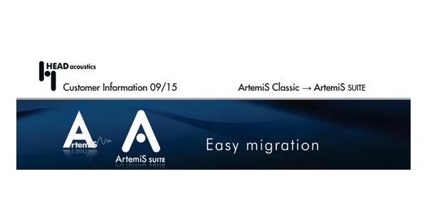 从Classic到SUITE:Artemis迈向全新架构