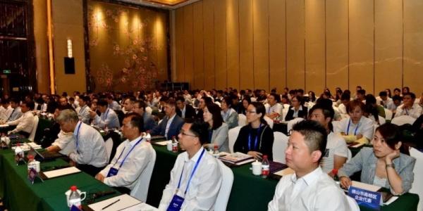 第十一届电动汽车标准法规国际研讨会在佛山高明成功召开