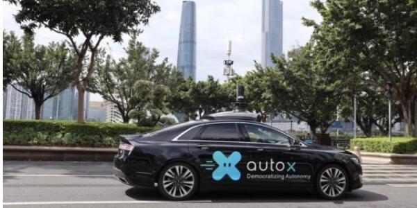 自动驾驶初创企业AutoX获颁首张正式路测牌照