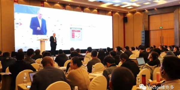 Vector中国2019测试技术专题研讨会成功举行