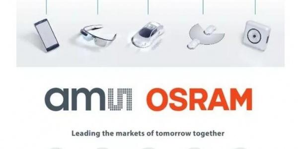 艾迈斯半导体以46亿欧元成功收购德国照明设备集团欧司朗